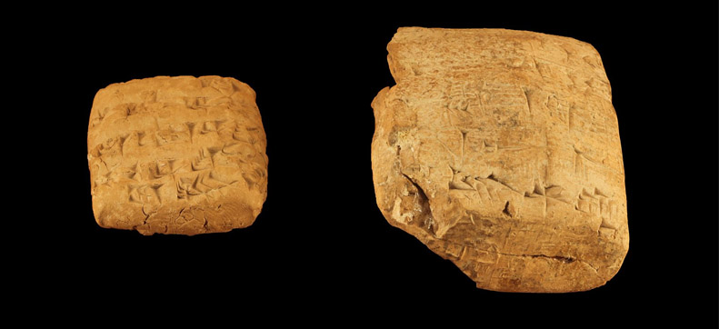Terracotta Envelope